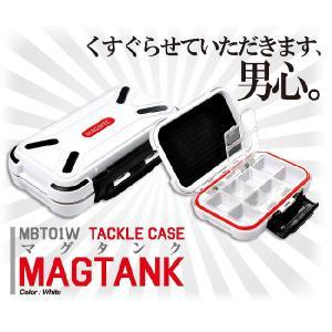 マグバイト タックルケース マグタンク Sサイズ|nankiya