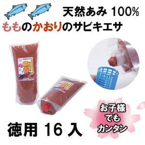 浜市  サビキ釣り専用エサ 桃香  800g×16入|nankiya