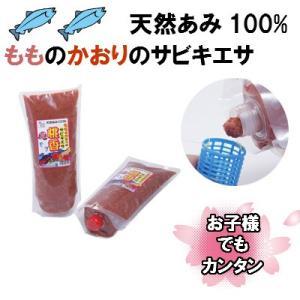 浜市  サビキ釣り専用エサ 桃香 800g|nankiya