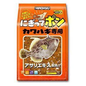 使い方は簡単、手軽にそのまま使える配合餌です。 一握り掴んでポイントに投入するだけ、カワハギの好物ア...