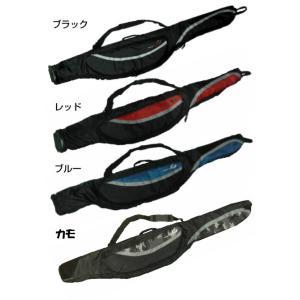 ファインジャパン ソフトロッドケース 130cm RC-4051