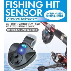 フィッシング ヒットセンサー SR-00817|nankiya
