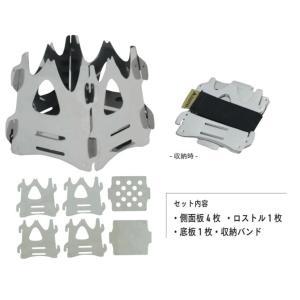 ソト(SOTO)  ミニ焚き火台 テトラ ST-941|nankiya