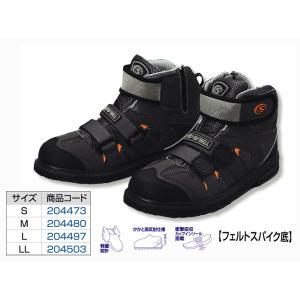 阪神素地 フェルトスパイクシューズ ハイカットモデル マジック  TS-923|nankiya