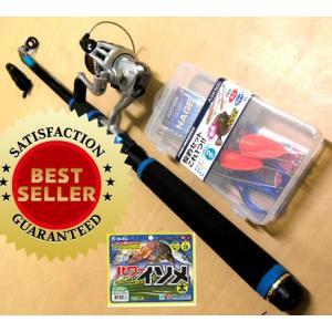 釣り竿セット 投げ釣りセットプロマリン わくわく ちょい投げ釣りセット DX 240cm エサセット|nankiya