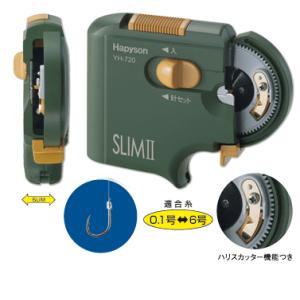 ハピソン 乾電池式薄型針結び器 SLIM II YH-720+アルカリ電池付|nankiya