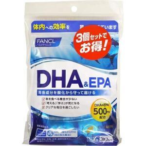 ファンケルFANCL DHA&EPA  3袋