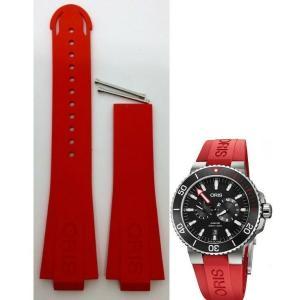 オリス 腕時計 ORIS 749 7734 Regulateur Der Meistertauche...