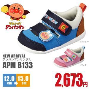 アンパンマン 靴 APM B133  サンダル スニーカー 子供 靴 シューズ アンパンマン ドキンちゃん バイキンマン 足に優しい|nankyu