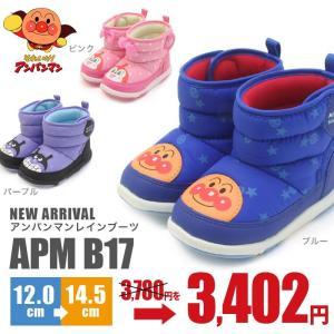 アンパンマン ベビー ウィンターブーツ APM B17 子供 靴 アンパンマン ドキンちゃん バイキンマン ダウンブーツ|nankyu