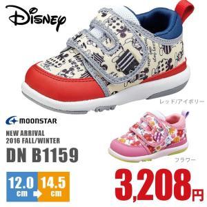 ディズニー ベビー シューズ スニーカー DN B1159 マジックテープタイプ キッズ 軽量 子供靴 男の子 女の子 Disney nankyu