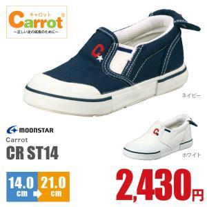 ムーンスター キャロット キッズ CR ST14 スニーカー スリッポン 靴 子供 Carrot おしゃれ かわいい nankyu