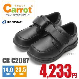 ムーンスター キャロット carrot CR C2087  激安 キッズ フォーマルスニーカー 通学・通園 靴 男の子 女の子 子供 シューズ ジュニア nankyu