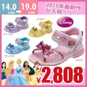 ディズニープリンセス DN C1146(サックス/パープル/イエロー/ピンク)マジックタイプ 軽量/子供/靴/シューズ/女の子/キッズ/サンダル|nankyu