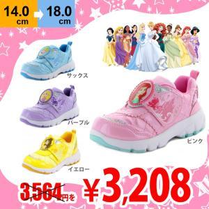 ディズニープリンセス キッズ スニーカー DN C1157  ピンク パープル サックス マジックテープタイプ 軽量 子供 靴 シューズ 女の子 キッズ Disney|nankyu
