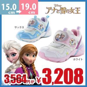 アナと雪の女王 DN C1158 キッズ シューズ スニーカー 横幅 2E 人気 ジュニア 靴 アナ エルサ オラフ|nankyu