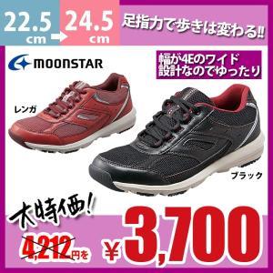 MoonStar SuppList SPLT L126 ムーンスター サプリスト 婦人 レディース 靴 スニーカー 軽量 ワイド設計 幅広 履きやすい nankyu