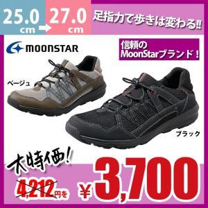 MoonStar SuppList SPLT M140 ムーンスター サプリスト 紳士 メンズ 靴 スニーカー 軽量 ワイド設計 幅広 履きやすい nankyu