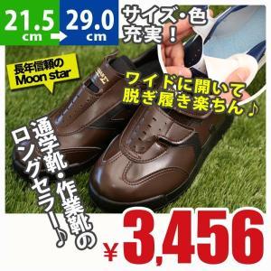 【ムーンスター 月星】ジャガーΣ03 (ジャガーシグマ03) ブラウン ( マジックタイプ ) 2E 作業靴|nankyu