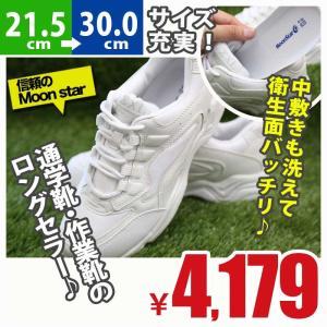 ムーンスター 月星 シグマ XL 10 ホワイト/ホワイト ひもタイプ 3E幅広 介護/作業靴/散歩/軽スポーツ/通学/リハビリ/紳士/婦人/シューズ/靴/激安|nankyu