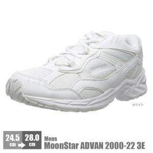 ムーンスター 月星 メンズ アドバンADVAN 2000-22 ひもタイプ 3E幅広 介護/作業靴/散歩/軽スポーツ/通学/リハビリ/紳士/シューズ/靴/激安|nankyu