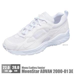ムーンスター 月星 レディース アドバン ADVAN 2000-L23 ひもタイプ 3E幅広 介護/作業靴/散歩/軽スポーツ/通学/リハビリ/婦人/シューズ/靴/激安|nankyu