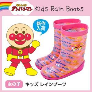 【お取り寄せ】 子供長靴 ロンプ C57 アンパンマン ピンク レインブーツ ムーンスター|nankyu