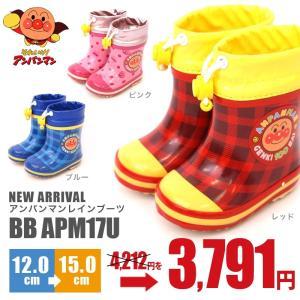 アンパンマン キッズ ジュニア レインブーツ 長靴 BB APM17U 子供 靴 シューズ アンパンマン ドキンちゃん バイキンマン|nankyu