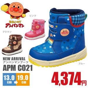 アンパンマン ベビー ウィンターブーツ APM C021ESP 子供 靴 アンパンマン ドキンちゃん バイキンマン ダウンブーツ|nankyu