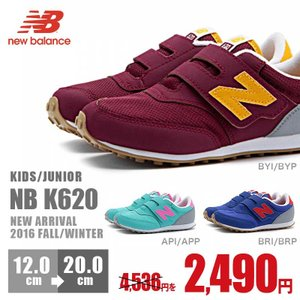 ニューバランス キッズ ジュニア New Balance  NB K620  スニーカー 男の子 女の子 靴 シューズ 新色 最新作|nankyu