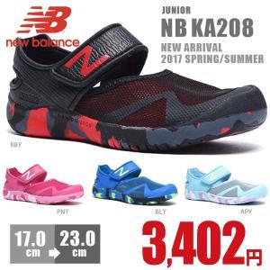 ニューバランス New Balance  KA208 キッズ アクア シューズ ジュニア サンダル 子供靴 新色 最新作|nankyu