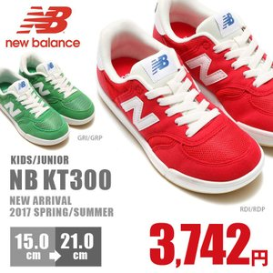 ニューバランス New Balance NB KT300 キッズ シューズ ジュニア スニーカー 子供靴 新色 最新作|nankyu