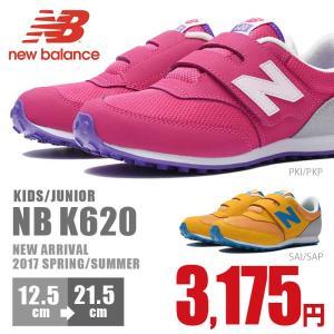 ニューバランス ベビー キッズ New Balance  K...