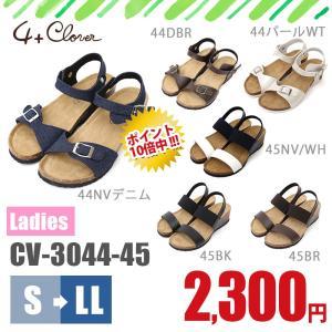 レディース サンダル ヒール CV-3044-45 婦人 ママ 海 ビーチ 靴 シューズ ベルト 歩きやすい 軽量 激安|nankyu