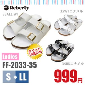 【Reberty】リバティー レディース サンダル FF-2033-35 レザー 婦人 ママ 海 ビーチ 靴 シューズ 歩きやすい 軽量 激安|nankyu