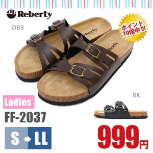 【Reberty】リバティー レディース サンダル FF-2037 レザー 婦人 ママ 海 ビーチ 靴 シューズ 歩きやすい 軽量 激安|nankyu