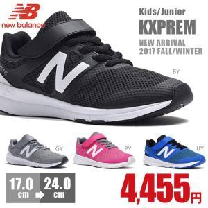 ニューバランス キッズ 子供 New Balance KXPREM  ジュニア マジックテープタイプ 男の子 女の子 スニーカー 靴 シューズ|nankyu