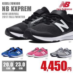 ニューバランス キッズ 子供 スニーカー New Balance PREMUS KXPREM  子供靴 ジュニア シューズ 靴 新作 新色|nankyu