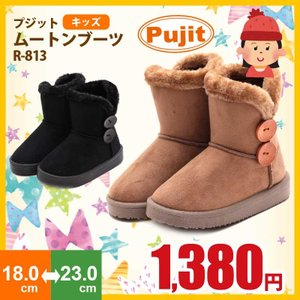 キッズ ムートンブーツ ショート ボタン付き 子供 R813 ブーツ  ジュニア 男の子 女の子 靴 ふわふわ ファー 子供靴|nankyu