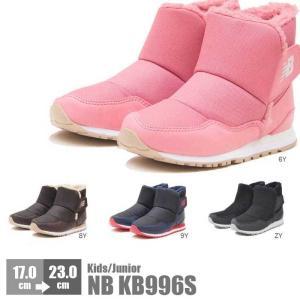 ニューバランス ボア スニーカー キッズ ジュニア New Balance NB KB996S   キッズ 男の子 女の子 子供 靴  シューズ 人気|nankyu