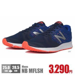 ニューバランス メンズ スニーカー New Balance NB MFLSH ランニングシューズ 靴...