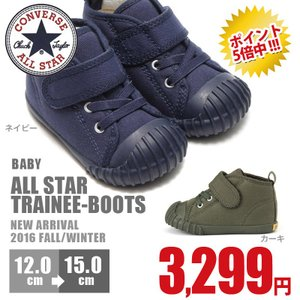 コンバース CONVERSE ALL STAR BABY TRAINEE-BOOTS ベビー トレーニーブーツ 赤ちゃん 男の子 女の子 スニーカー 子供靴 シューズ 人気 新作|nankyu