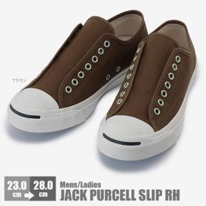 コンバース ジャックパーセル スリップ RH メンズ レディース シューズ 靴 スニーカー CONV...