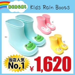 長靴 キッズ ベンガル  BG-5990 ベンガル アニマル レインシューズ パステルカラー 靴 女の子 男の子 子供 日本製 子供靴 長靴 雨靴|nankyu