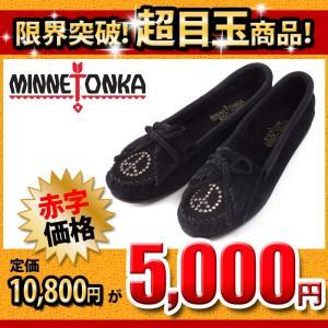 アウトレット【MINNETONKA】ミネトンカ 330 KILTY MOC WITH PEACE SIGN (キルティモカシンウィズピースサイン) カラー:BLACK(ブラック)|nankyu