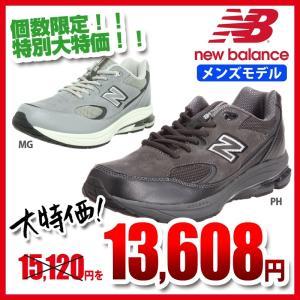 ニューバランス New Balance NB MW1501 PH ファントム MG ミディアムグレー 横幅:2E フィットネス ウォーキング スニーカー 靴 シューズ|nankyu