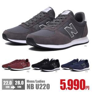 送料無料 ニューバランス メンズ レディース スニーカー New Balance NB U220 シ...