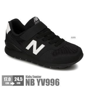 ニューバランス 子供靴 キッズ ジュニア シューズ スニーカー New Balance NB YV9...