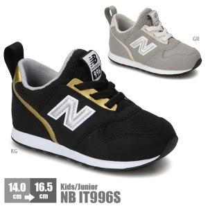 ニューバランス 子供靴 キッズ ジュニア シューズ スニーカー New Balance NB IT9...
