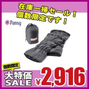 パンジー  【 プードレッグ 3000 グレー 】 婦人用 レッグウォーマー あたたか Pansy|nankyu